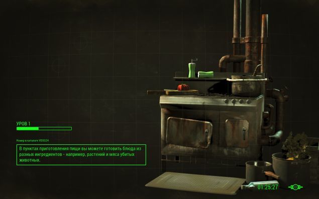 fallout-4-mod-orologio